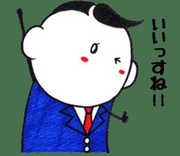 """""""Majime-kun"""" sticker #2804461"""
