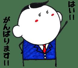 """""""Majime-kun"""" sticker #2804462"""