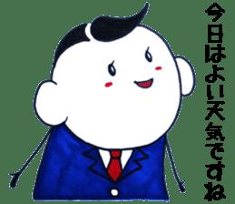 """""""Majime-kun"""" sticker #2804465"""