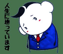 """""""Majime-kun"""" sticker #2804466"""