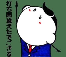 """""""Majime-kun"""" sticker #2804467"""