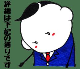 """""""Majime-kun"""" sticker #2804468"""