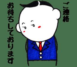 """""""Majime-kun"""" sticker #2804470"""