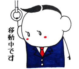 """""""Majime-kun"""" sticker #2804473"""