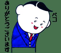 """""""Majime-kun"""" sticker #2804476"""
