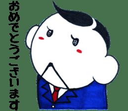 """""""Majime-kun"""" sticker #2804477"""