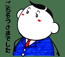 """""""Majime-kun"""" sticker #2804478"""