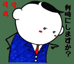 """""""Majime-kun"""" sticker #2804479"""