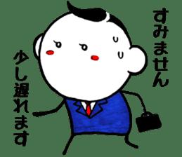 """""""Majime-kun"""" sticker #2804481"""