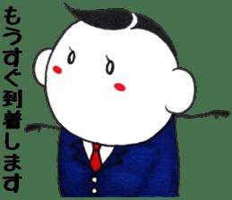 """""""Majime-kun"""" sticker #2804482"""