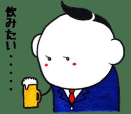 """""""Majime-kun"""" sticker #2804483"""