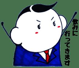 """""""Majime-kun"""" sticker #2804485"""