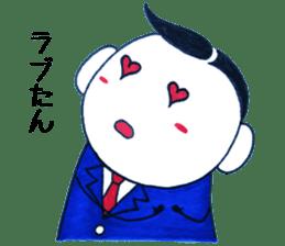 """""""Majime-kun"""" sticker #2804487"""
