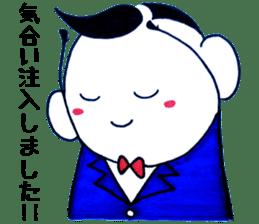 """""""Majime-kun"""" sticker #2804488"""