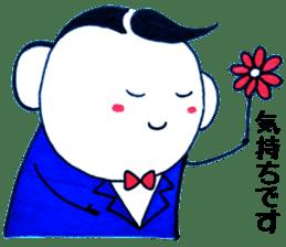"""""""Majime-kun"""" sticker #2804489"""