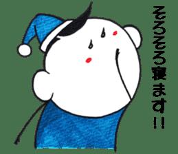 """""""Majime-kun"""" sticker #2804490"""