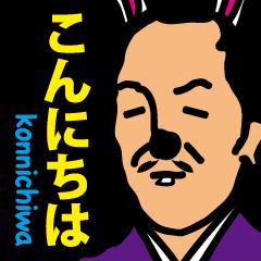 Japanese hello?!