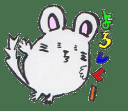 chinchilla sticker #2814798