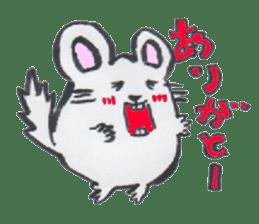 chinchilla sticker #2814807