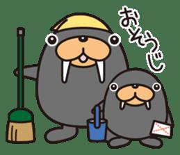 TODOKURO-CHAN sticker #2831750