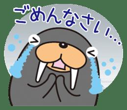 TODOKURO-CHAN sticker #2831757