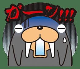 TODOKURO-CHAN sticker #2831766