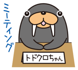 TODOKURO-CHAN sticker #2831781