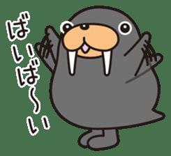 TODOKURO-CHAN sticker #2831786