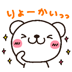 bear heart 4