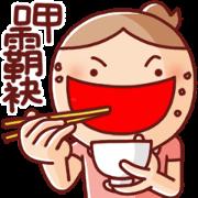 สติ๊กเกอร์ไลน์ Nonie Animated Sound Stickers 5 (Taiwan)