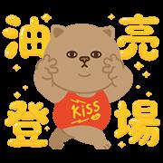 สติ๊กเกอร์ไลน์ KISSMEOW's Sticker Debut