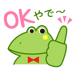 John the Frog