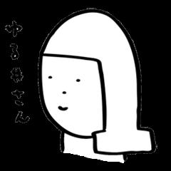 Yurui-san
