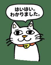Strange cat stickers. sticker #2859083