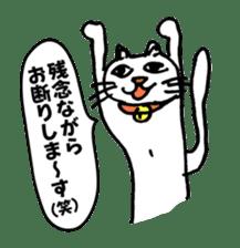 Strange cat stickers. sticker #2859084
