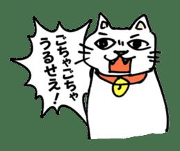 Strange cat stickers. sticker #2859085