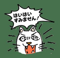 Strange cat stickers. sticker #2859086