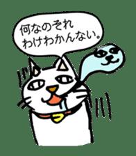 Strange cat stickers. sticker #2859087
