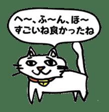 Strange cat stickers. sticker #2859090