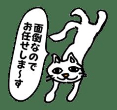 Strange cat stickers. sticker #2859091