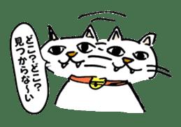 Strange cat stickers. sticker #2859092