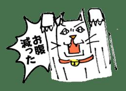 Strange cat stickers. sticker #2859093
