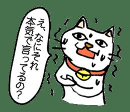 Strange cat stickers. sticker #2859097