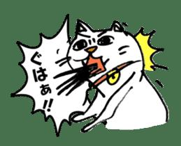 Strange cat stickers. sticker #2859099