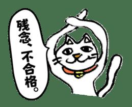 Strange cat stickers. sticker #2859100