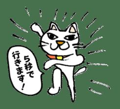 Strange cat stickers. sticker #2859101