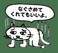 Strange cat stickers. sticker #2859102