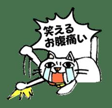 Strange cat stickers. sticker #2859104