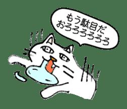 Strange cat stickers. sticker #2859105