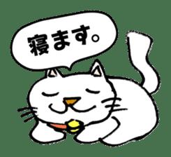 Strange cat stickers. sticker #2859106